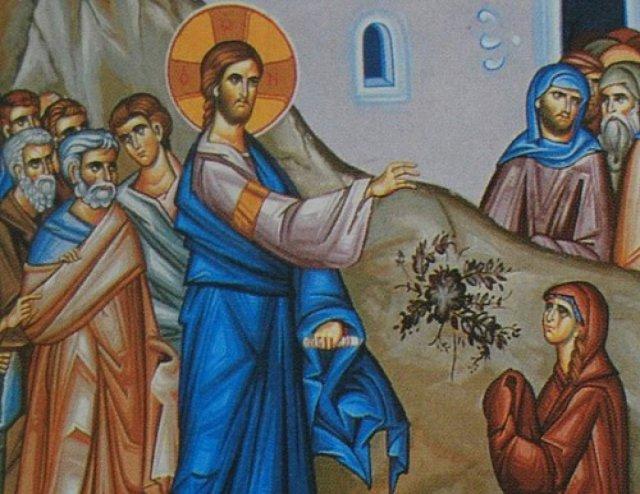 Jesús y la cananea